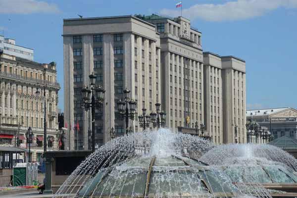 Russia State Duma Building