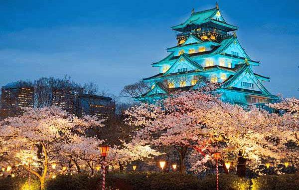 Osaka Japan casinos